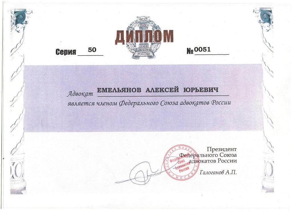 Главная ООО Самарские коммунальные системы