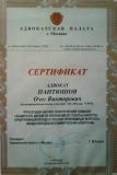 pantyushov_2