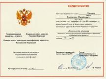 svidetelstvo_grazhdanskiy_process